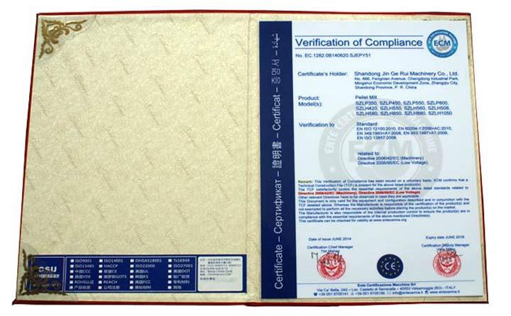 金格瑞ECM认证