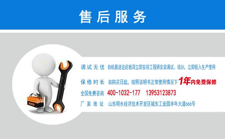 1466chs126s1.jpg