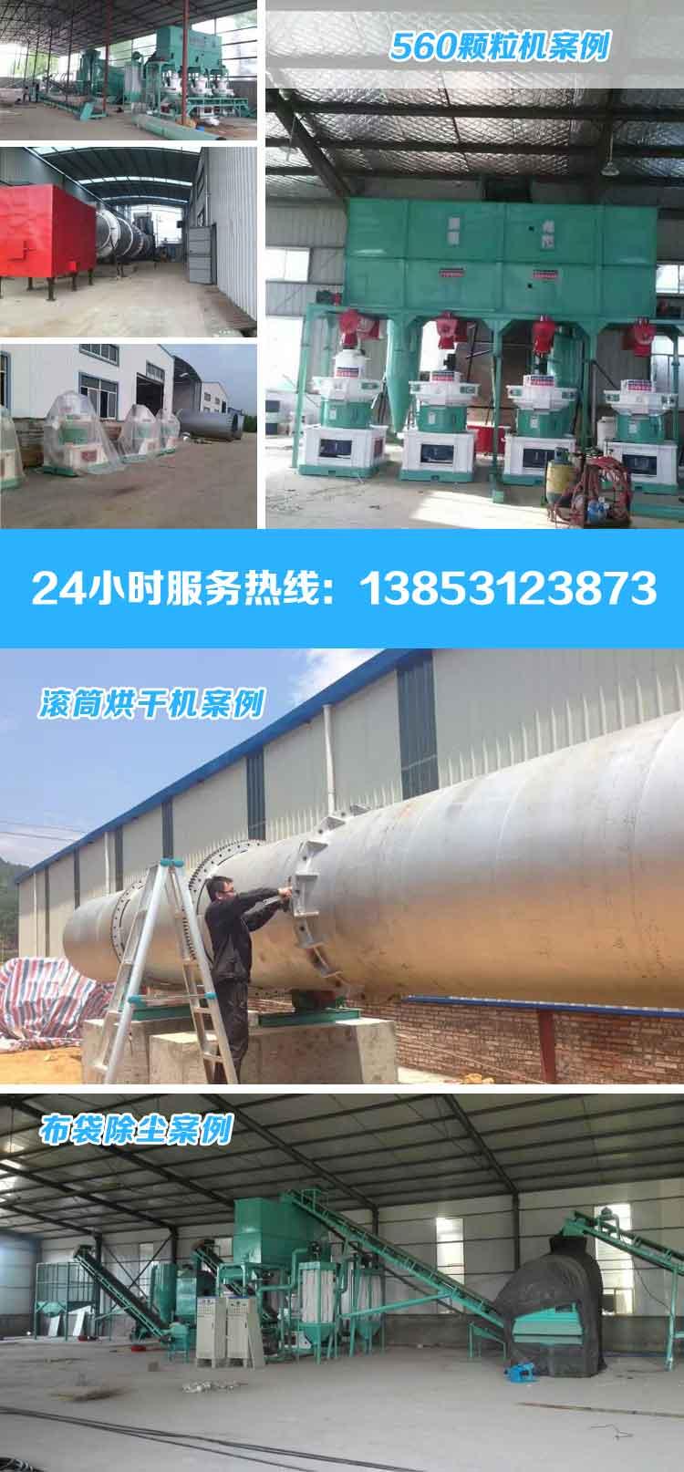 467shengchanxian1342191233.jpg