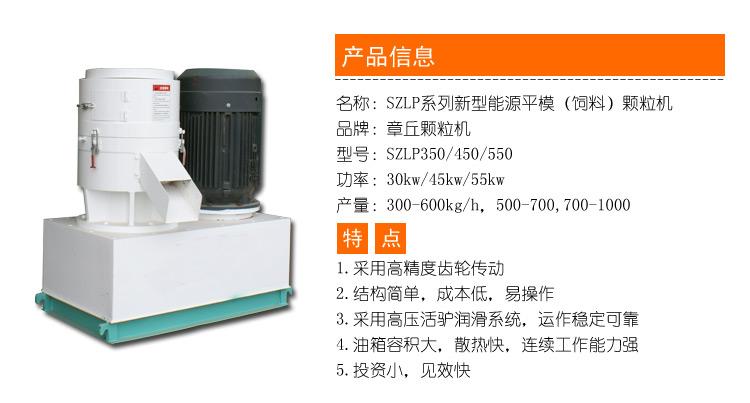 产品信息01.jpg