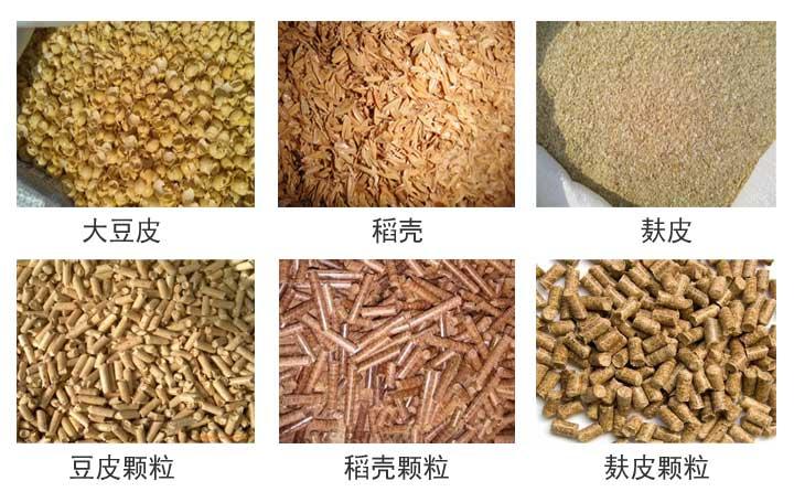 饲料原料和颗粒成品