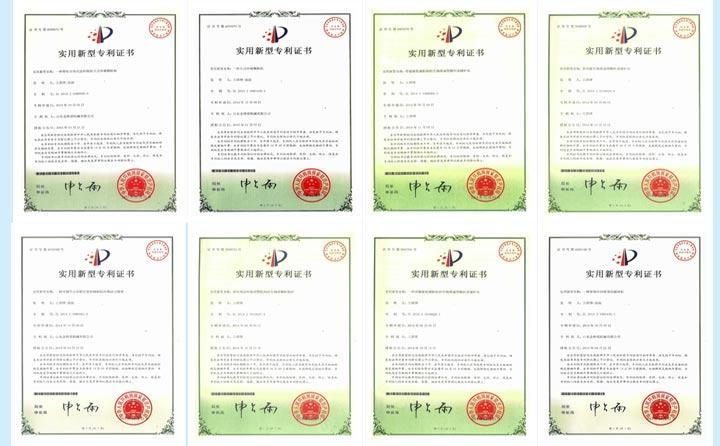 我公司实用新型专利证书