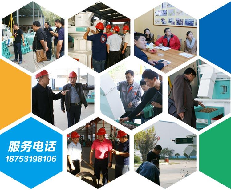 秸秆颗粒机设备价格逐渐列入国家新增创业扶持项目