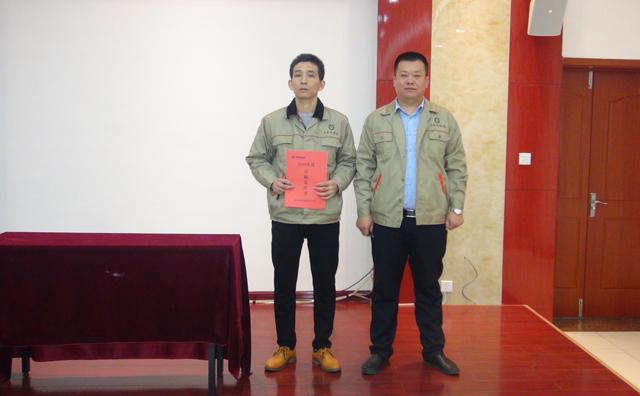 总经理和生产部签订目标责任书.jpg